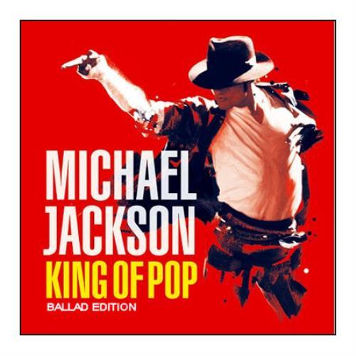 Michael Jackson King Of Pop Ballad Edition Japanese Cd